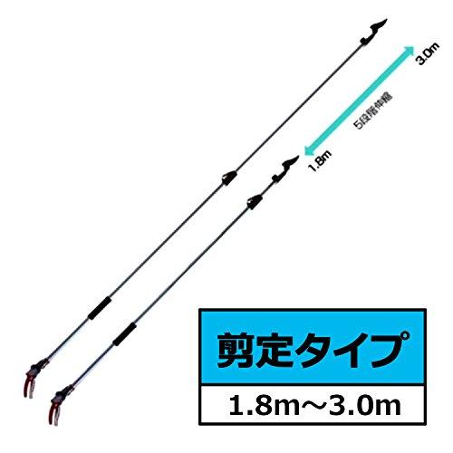 ARS-LA-180ZR305-Telescoping-Long-Reach-Pruner-0-0