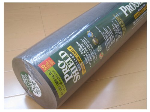 4-Wide-220-Pro-Shield-Commercial-Heavy-Duty-Landscape-Errosion-Control-Weed-Barrier-Fabric-0
