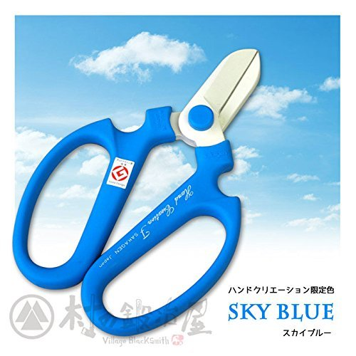 Sakagen-Hand-Creation-Old-Manners-Type-Sky-Blue-F-170-Limited-Color-0